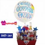 Happy Liga